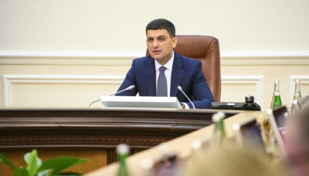 Groysman praises adoption of new Electoral Code of Ukraine