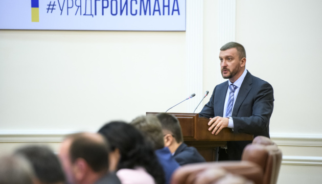 Мін'юст опублікував реєстр теплопостачальників