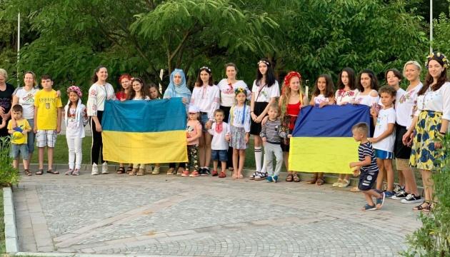 В Бурсі проходить літній табір для дітей української діаспори