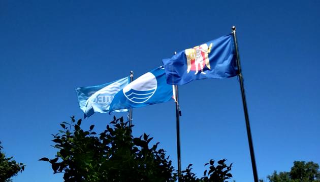 Семь пляжей Киева получили международый знак отличия