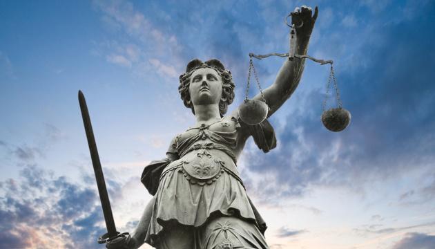 """Верховний суд заявляє, що """"плівки ОАСК"""" наробили значної шкоди"""
