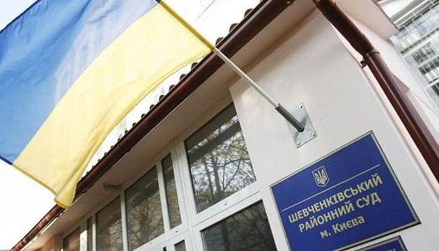 У Києві «замінували» суд, що розглядає справу Шеремета