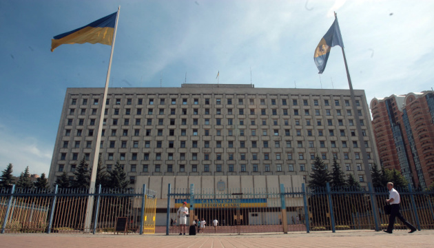 Ukraine's Central Election Commission registers 321 MPs