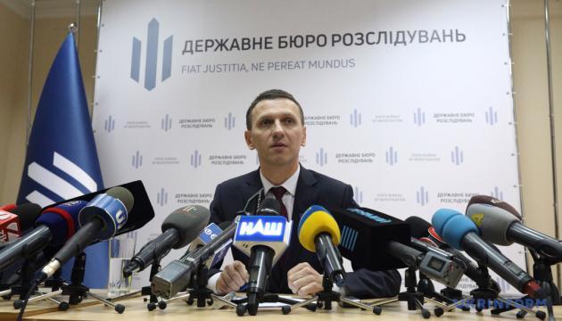 Генпрокуратура двічі закривала справу Пашинського — ДБР