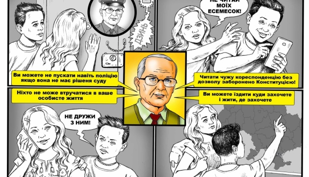 В Украине выпустят комиксы для детей о Конституции