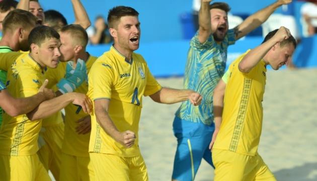 Збірна України з пляжного футболу обіграла Іспанію на Європейських іграх