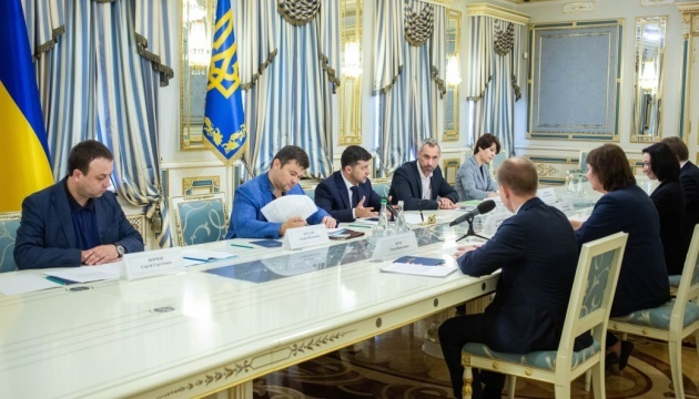Presidential Office holds meeting on economic problems of Donbas