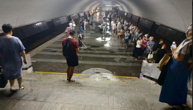 У Харкові затопило станцію метро