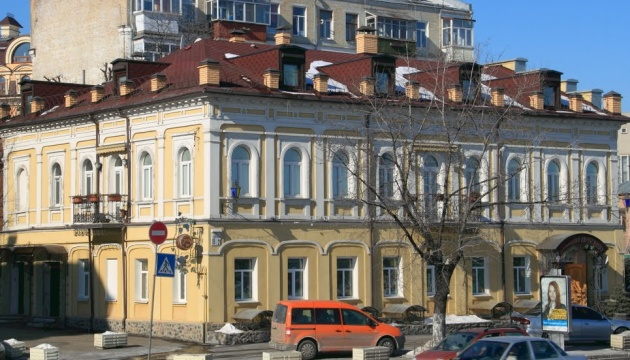 Влада Києва вимагає від забудовника забратись з історичного Подолу