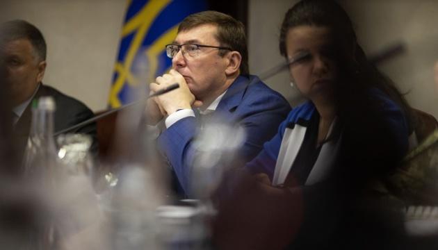 Луценко: В України немає підстав для розслідування щодо Байденів