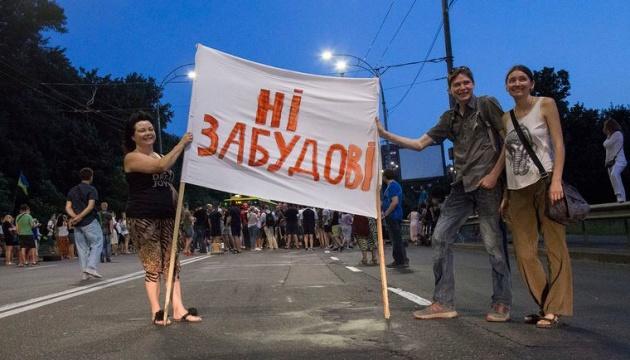 Кличко закликав забудовника припинити роботи в Протасовому Яру