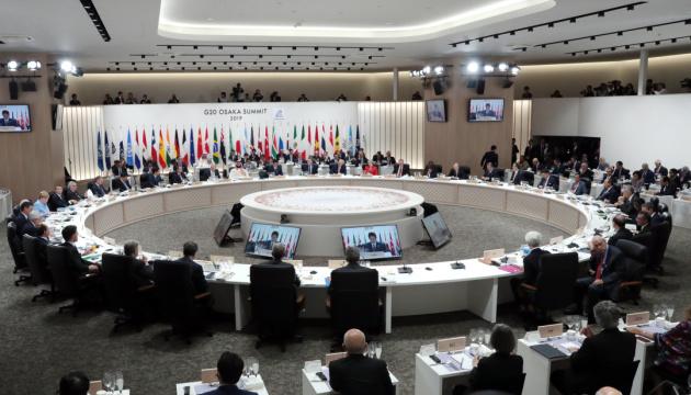 Члени G20 порозумілися щодо глобального мінімального податку
