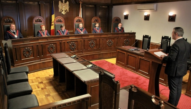 Конституційний суд Молдови відклав визнання виборів президента