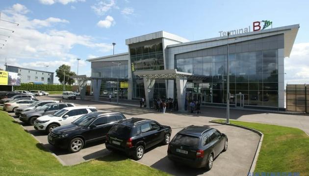 L'aéroport de Kyiv supprime la moitié de ses effectifs