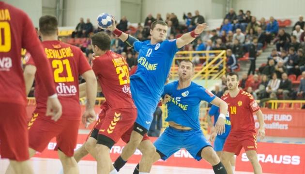 Визначилися суперники збірної України на чемпіонаті Європи-2020 з гандболу