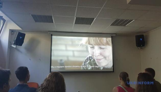 """У Варшаві показали фільм """"Невидимий батальйон"""" про українських жінок на війні"""