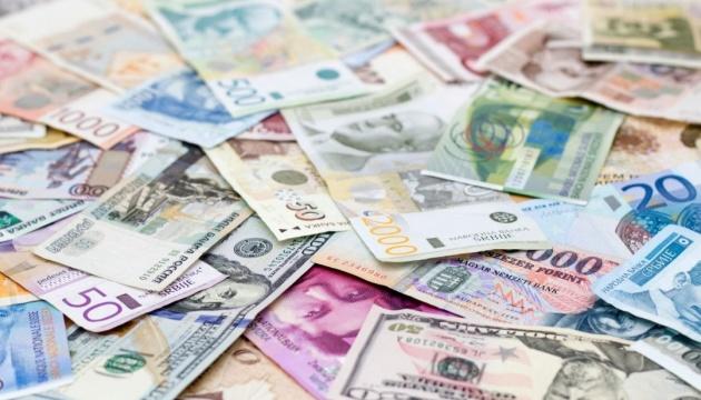 Narodowy Bank Ukrainy wzmocnił oficjalny kurs hrywny do 27,53
