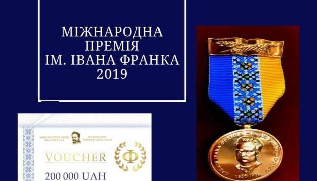 Італійка стала лауреаткою міжнародної премії імені Франка