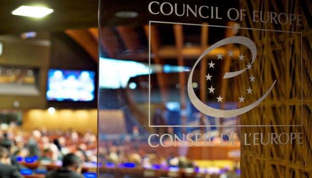 Україна ініціює у ПАРЄ дебати про порушення Росією прав людини у Криму