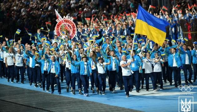 Resultado de los JJEE: Ucrania gana 51 medallas y ocupa el tercer lugar