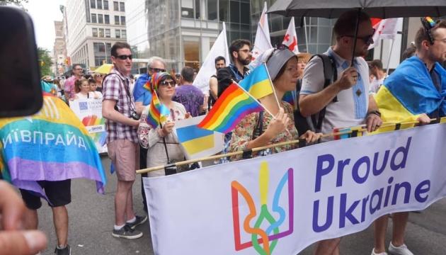 В гей-прайде в Нью-Йорке впервые участвует украинская колонна