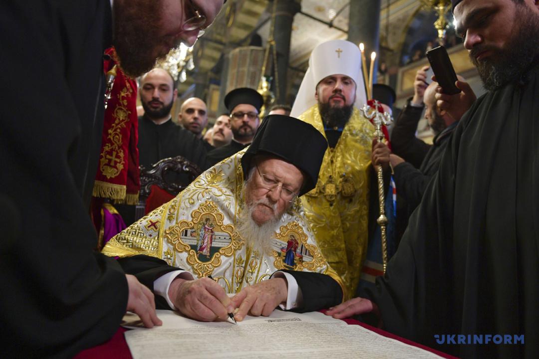Вселенський Патріарх Варфоломій I під час підписання Томосу для Православної церкви України, Стамбул