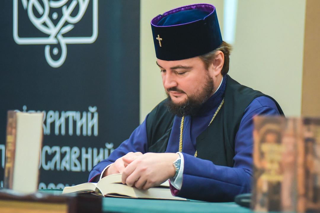 Фото: mvfund.org