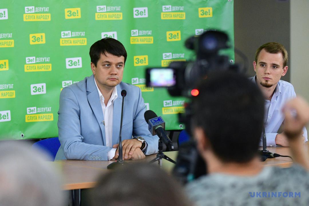 Дмитро Разумков, лідер партії