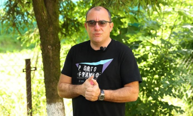 Ігор Фріс