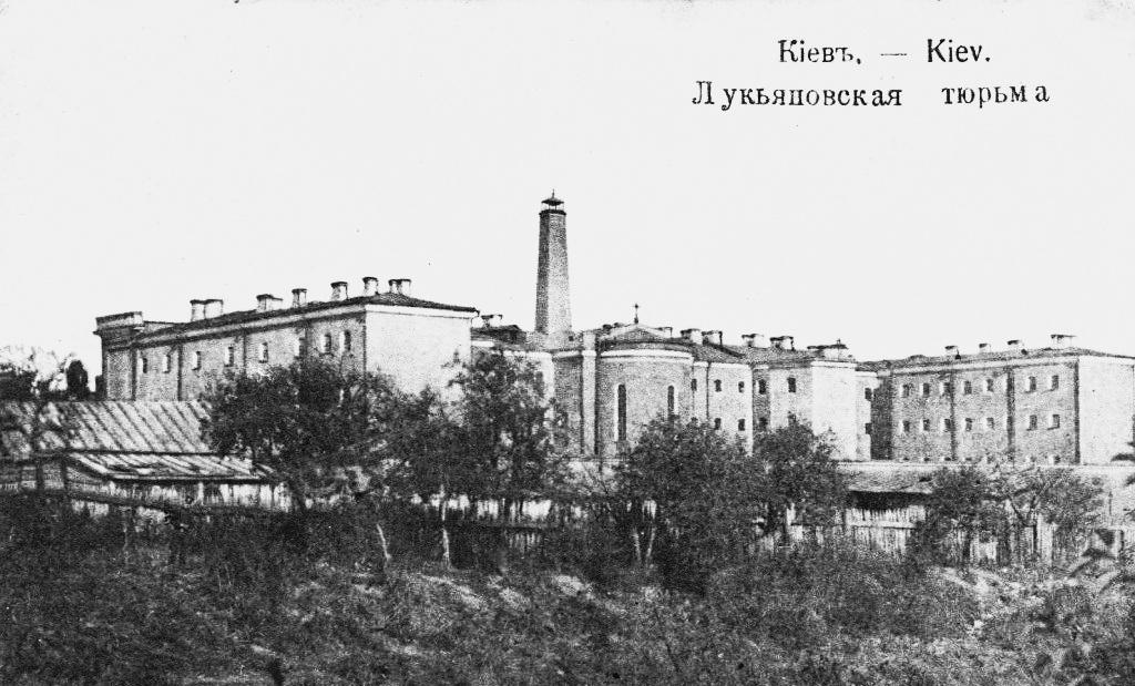 Лук'янівський тюремний замок