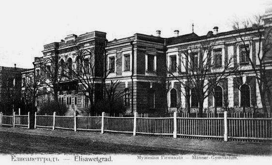 Єлисаветградська чоловіча гімназія