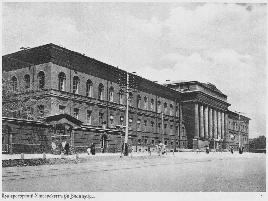 Імператорський університет Святого Володимира, початок 1910-х рр.