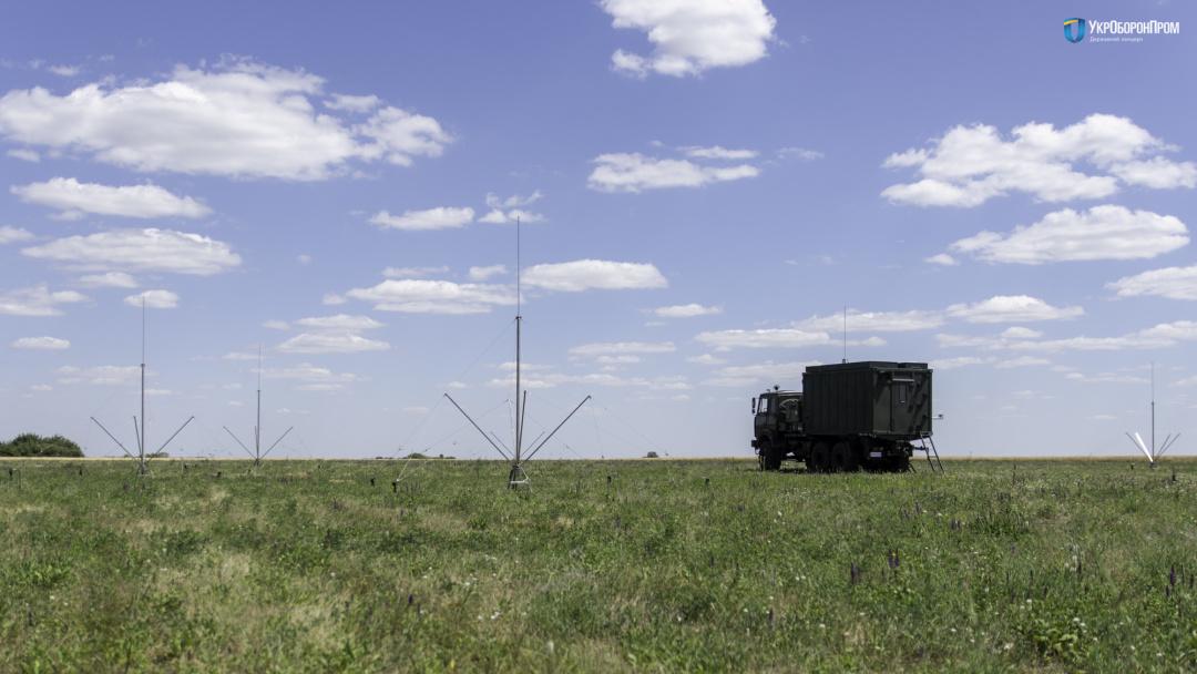 Ukrainian Armed Forces get radio direction finder