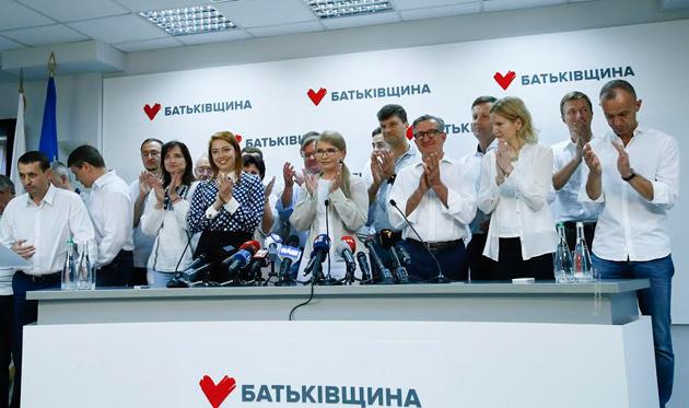 Фото: https://www.tymoshenko.ua/