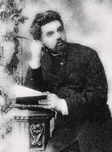 Богдан Маркевич