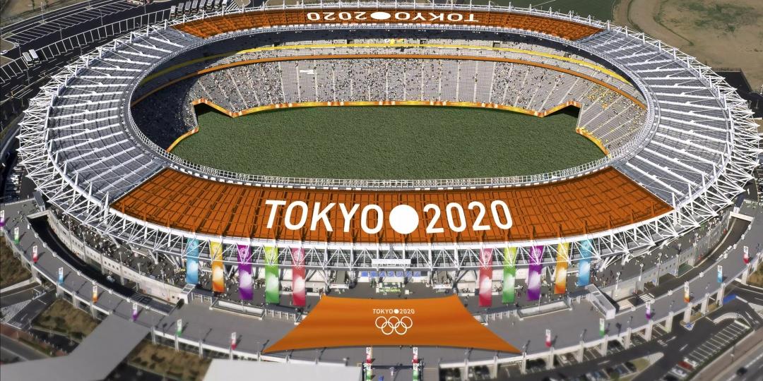 Головна арена Токійської Олімпіади