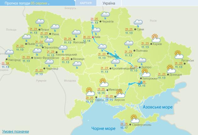 Осенние +9: уже известно, какой будет погода в первую неделю августа