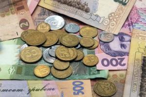 Narodowy Bank Ukrainy wzmocnił kurs wymiany hrywny do 25,14