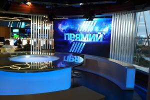 """""""Прямой"""" подал в суд на Нацсовет из-за внеплановой проверки"""