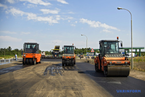 Gobierno asigna más de 2 mil millones de UAH para desarrollo vial