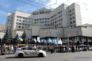 Protest vor Verfassungsgericht gegen mögliche Nichtigerklärung des Lustrationsgesetzes - Fotos, Video