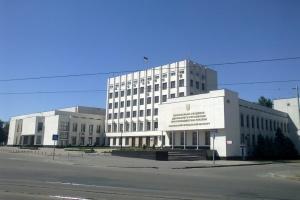 На должностных лиц академии госуправления составили протокол за разглашение персональных данных