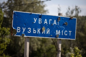 OSCE sees militants with 'JCCC' armbands near bypass bridge in Stanytsia Luhanska