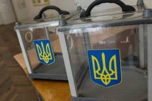 Ukraine's 2019 parliamentary elections: National features and conformity with global trends