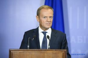 Tusk: Occidente debería garantizar que los países de Europa del Este pertenezcan a la UE y la OTAN