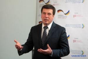 Zoubko : l'Ukraine peut réduire de moitié sa consommation de gaz