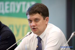 Local elections in Ukraine to be held in 2020