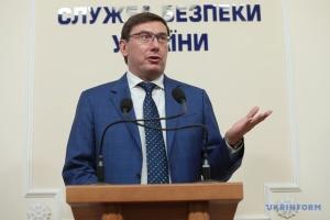 Луценко рассказал, что изменилось в ГПУ при его руководстве