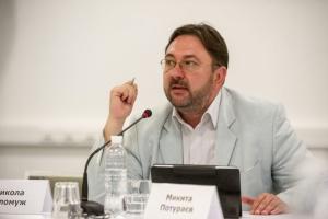 ゼレンシキー大統領の政治問題担当顧問、ロシア連邦の改名を提案