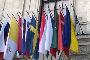 Главы МИД стран ОБСЕ впервые проводят встречу онлайн